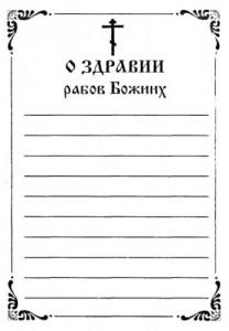 5045-163451-e1f24bc85ed05b951ce45c9698674084