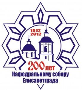 logo 200 ru