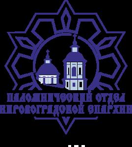 palomn_otdel_logo2